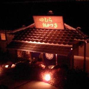 Ginkatsu