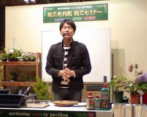 Mryazawa