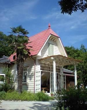 Kusakabes_house