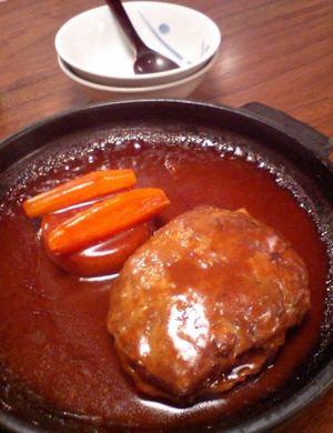 Nagaimo_hamburg