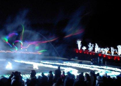 Laser_show