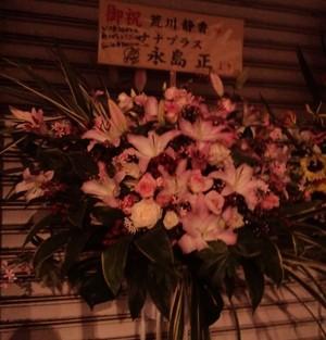 For_shizuka_san