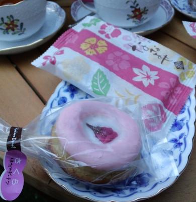 Hadano_donut