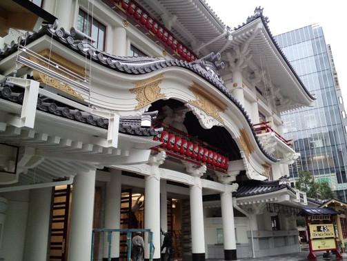 Kabuki_za
