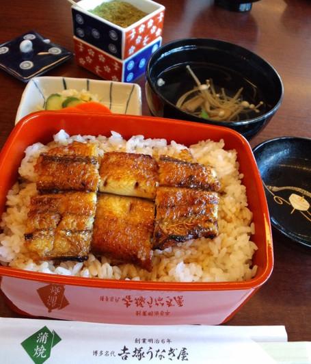 Yoshiduka_unagi