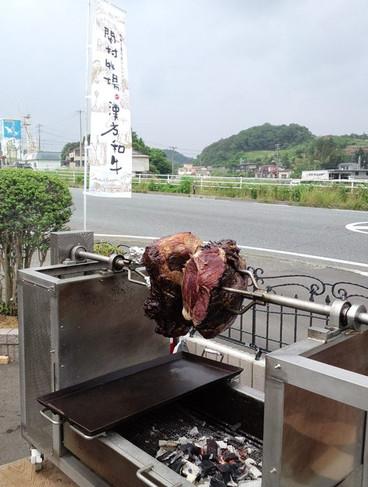 Kounosuke