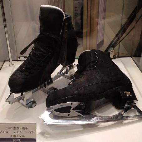 Takas_skating_shoes